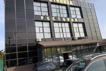 """Гостиница """"Каскад"""", Алма-Атинская улица, 38к1 на 9 номеров - Фотография 1"""