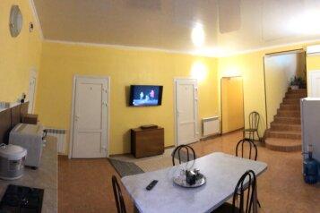 Дом, 130 кв.м. на 12 человек, 6 спален, улица Людмилы Бобковой, 9/62, Севастополь - Фотография 1