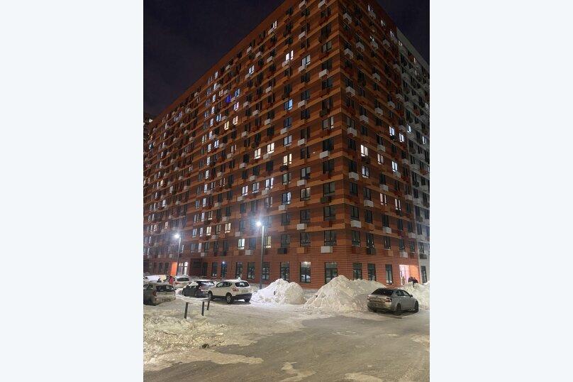 3-комн. квартира, 70 кв.м. на 6 человек, Рябиновая улица, 1, Одинцово - Фотография 11