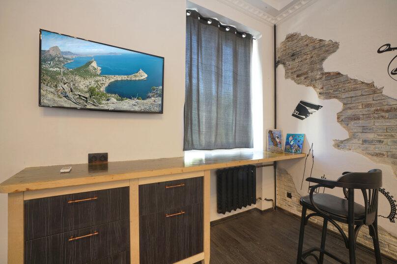 1-комн. квартира, 51 кв.м. на 3 человека, улица Карла Маркса, 9, Ялта - Фотография 3