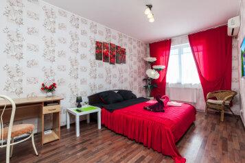 1-комн. квартира, 40 кв.м. на 2 человека, улица имени 40-летия Победы, 131, Краснодар - Фотография 1