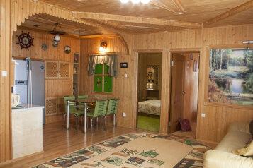 Коттедж, 90 кв.м. на 6 человек, 2 спальни, Мира, 26Б, Ялта - Фотография 1