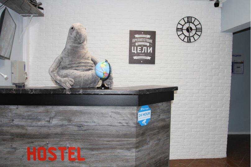 """Хостел """"Христал  м. Юго-Западная"""", улица Академика Анохина, 11 на 15 номеров - Фотография 1"""