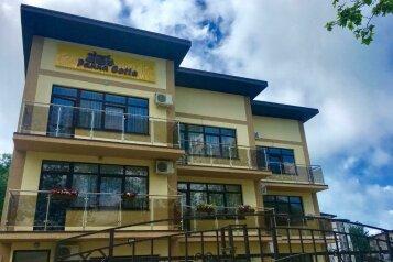 """Отель """"AMIGO Panna-Cotta"""", микрорайон Горизонт, 71 на 17 номеров - Фотография 1"""