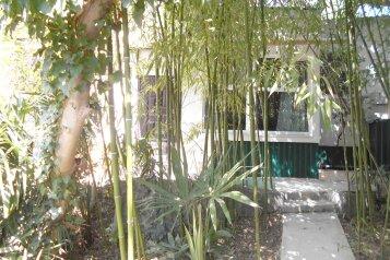 Дом на 2 человека, улица Котельникова, 10, Ялта - Фотография 1