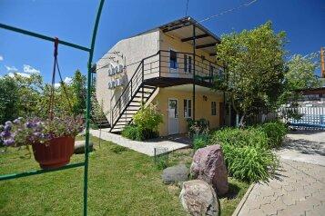 Гостевой дом , Набережная улица, 34 на 18 комнат - Фотография 1