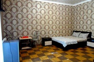 """Мини-отель """"Малибу"""", улица Листовничей, 6а на 7 номеров - Фотография 1"""