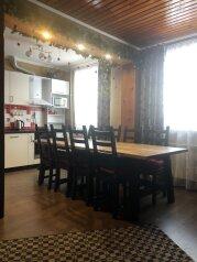 Дом, 100 кв.м. на 12 человек, 4 спальни, Заречная, 9, Шерегеш - Фотография 1