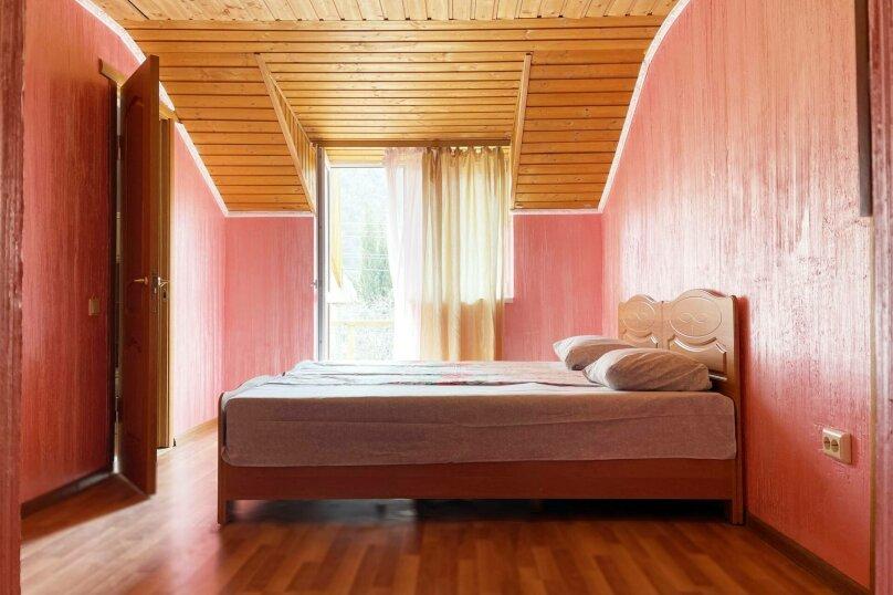 Семейный номер с балконом, Молодёжная улица, 41, Солнечногорское - Фотография 1