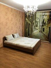 3-комн. квартира, 100 кв.м. на 5 человек, Ковыльная улица, 86, Симферополь - Фотография 1
