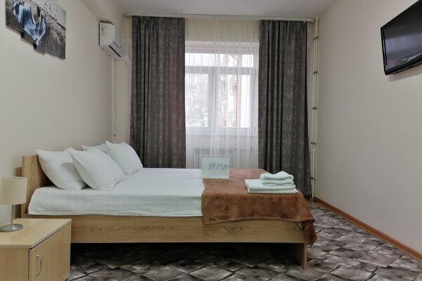 3-комн. квартира, 85 кв.м. на 6 человек