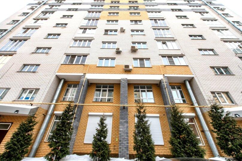 2-комн. квартира, 75 кв.м. на 4 человека, проспект Ленина, 7Б, Чебоксары - Фотография 21