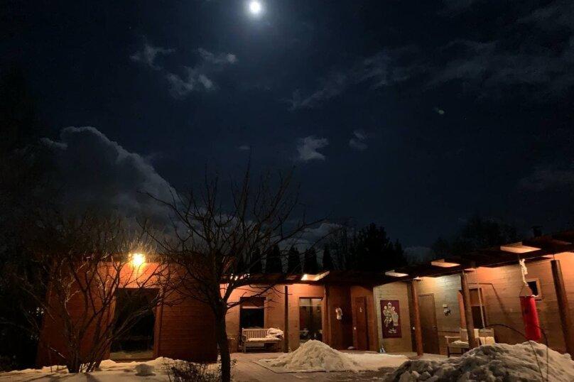 Дом у озера в закрытом поселке, 150 кв.м. на 6 человек, 2 спальни, с. Шеметово, Озёрная улица, 20, Сергиев Посад - Фотография 53