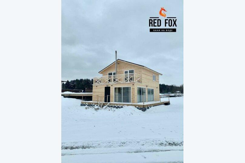 Баня на воде Red Fox Жостово , 120 кв.м. на 12 человек, 3 спальни, Центральная, 2б, Москва - Фотография 2
