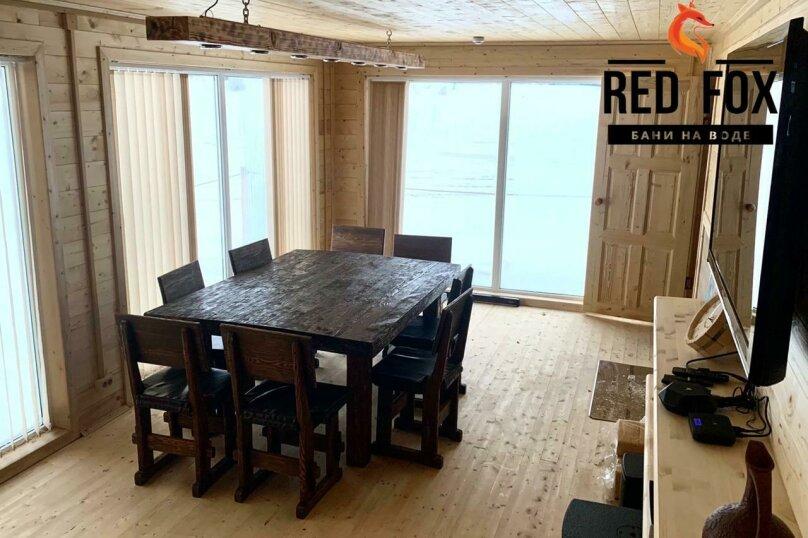 Баня на воде Red Fox Жостово , 120 кв.м. на 12 человек, 3 спальни, Центральная, 2б, Москва - Фотография 3