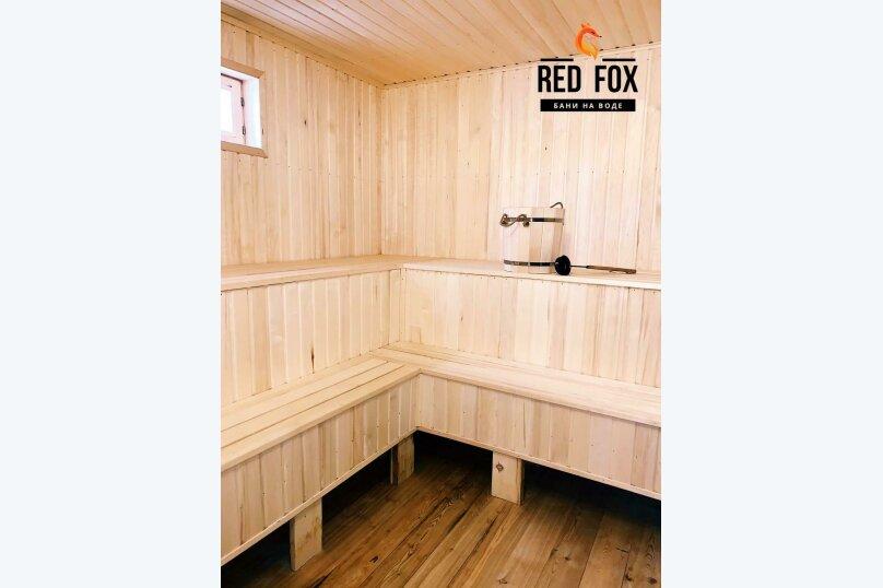 Баня на воде Red Fox Жостово , 120 кв.м. на 12 человек, 3 спальни, Центральная, 2б, Москва - Фотография 6