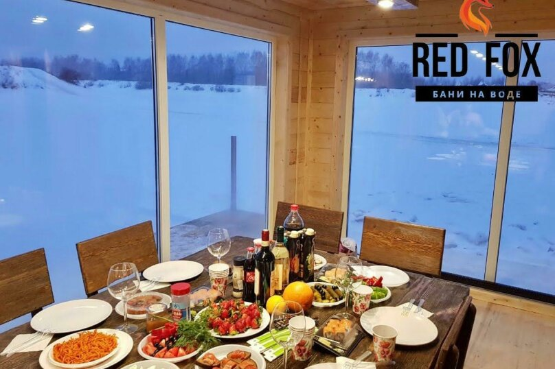 Баня на воде Red Fox Жостово , 120 кв.м. на 12 человек, 3 спальни, Центральная, 2б, Москва - Фотография 9