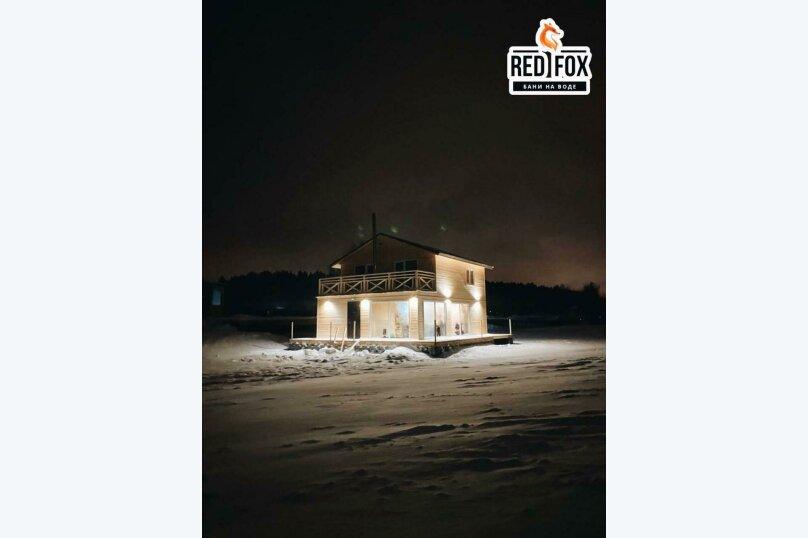 Баня на воде Red Fox Жостово , 120 кв.м. на 12 человек, 3 спальни, Центральная, 2б, Москва - Фотография 11