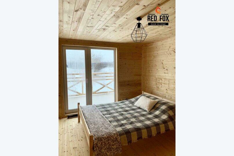 Баня на воде Red Fox Жостово , 120 кв.м. на 12 человек, 3 спальни, Центральная, 2б, Москва - Фотография 15