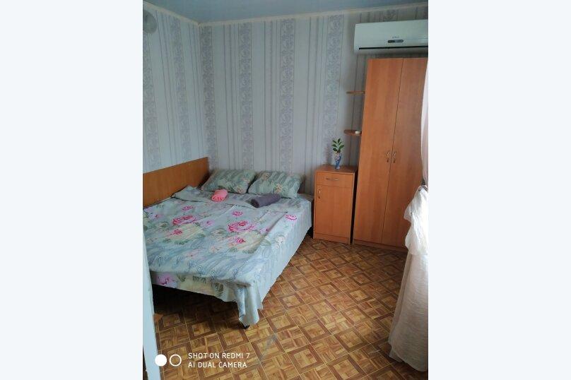 """Гостиница """"Лунное сияние"""", Советская улица, 7 на 15 комнат - Фотография 53"""