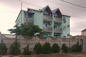 """Мини-отель """"АДМИРАЛ"""", Голубая волна, 7 на 15 номеров - Фотография 1"""