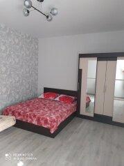 Дом, 36 кв.м. на 4 человека, 1 спальня, улица Пушкина, 19, Евпатория - Фотография 1