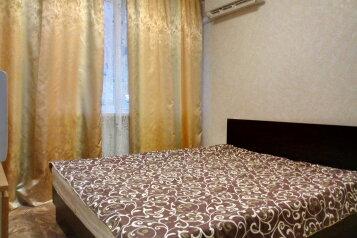 2-комн. квартира, 50 кв.м. на 6 человек, Западная улица, 15, Алупка - Фотография 1