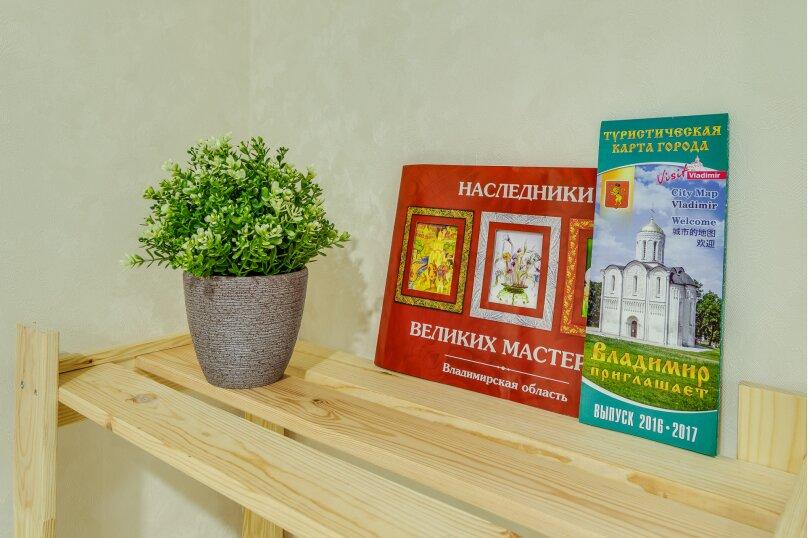 1-комн. квартира, 21 кв.м. на 3 человека, улица Малые Ременники, 9, Владимир - Фотография 6
