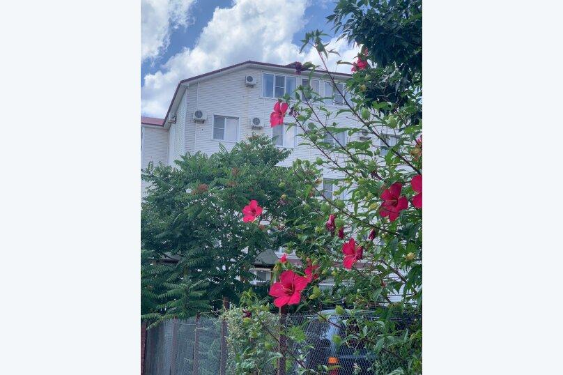 """Гостевой дом """"Аморе 3"""", улица Горького, 25 на 20 комнат - Фотография 10"""