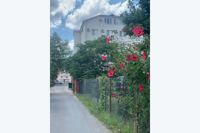 """Гостевой дом """"Аморе 3"""", улица Горького, 25 на 20 комнат - Фотография 16"""
