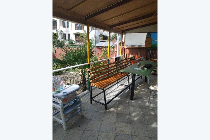 Дом, 50 кв.м. на 5 человек, 2 спальни, Янтарная улица, 6В, Отрадное, Ялта - Фотография 11