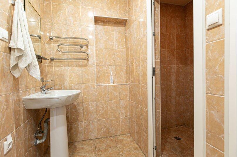 Одноместный эконом с общей ванной комнатой, улица Куйбышева, 53, Адлер - Фотография 4