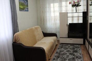 1-комн. квартира, 35 кв.м. на 4 человека, улица Пархоменко, 5, Волгоград - Фотография 1
