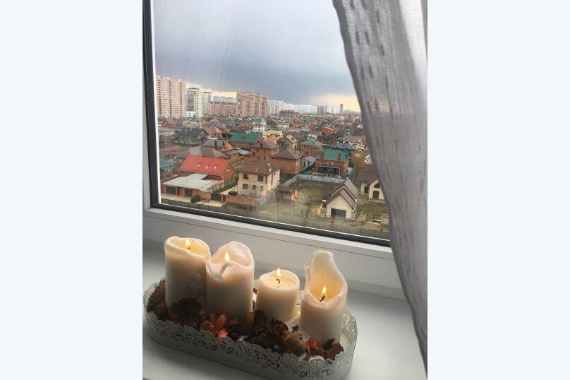 1-комн. квартира, 40 кв.м. на 5 человек, Боспорская улица, 6, Краснодар - Фотография 15