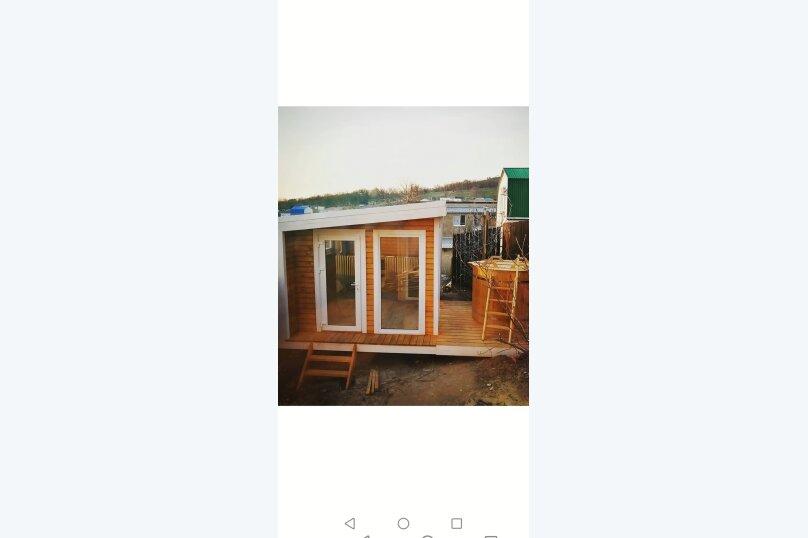 Дом под ключ с баней и бассейном, 80 кв.м. на 7 человек, 2 спальни, Новая, 25, село Марьина Роща, Геленджик - Фотография 20