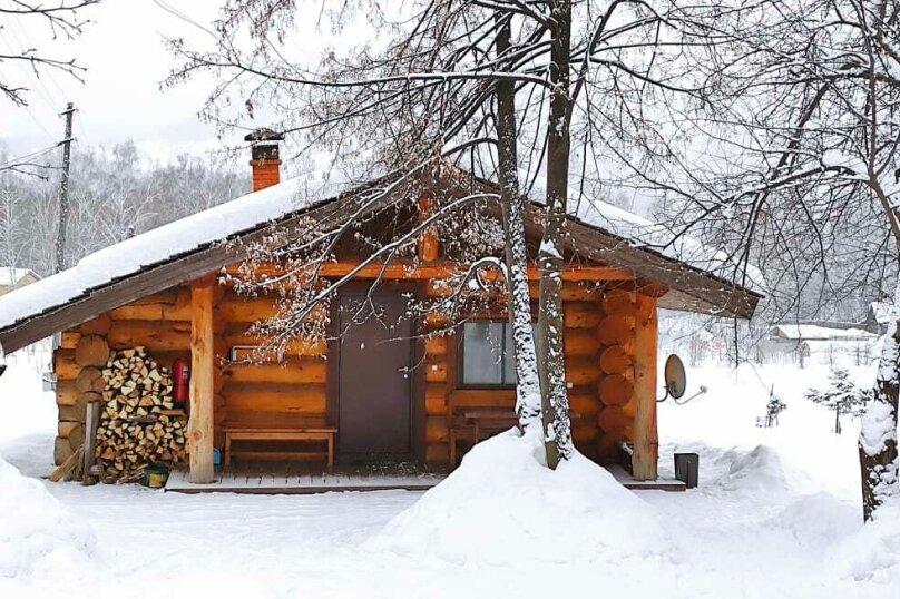 Кедровый дом, Усть-Уба, 17, Майма - Фотография 1
