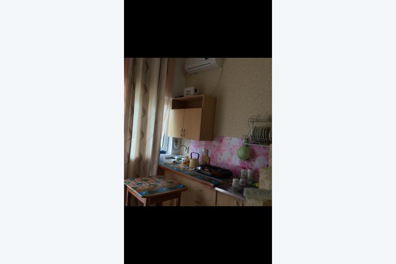 1-комн. квартира, 25 кв.м. на 3 человека, улица Ивана Голубца, 50, Анапа - Фотография 17
