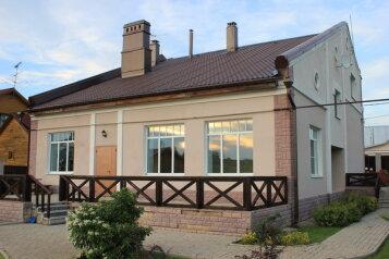 Гостевой дом, 500 кв.м. на 15 человек, 5 спален, Ильинская улица, 3, Суздаль - Фотография 1