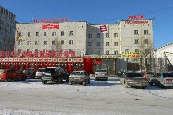 """Гостиница """"МАЯК"""", улица Маяковского, 51 на 35 номеров - Фотография 1"""