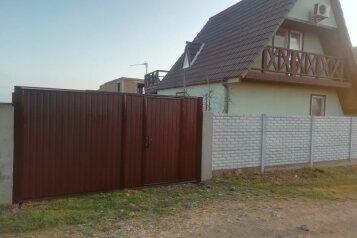Дом, 100 кв.м. на 8 человек, 2 спальни, Крымская , 4, Мирный, Крым - Фотография 1