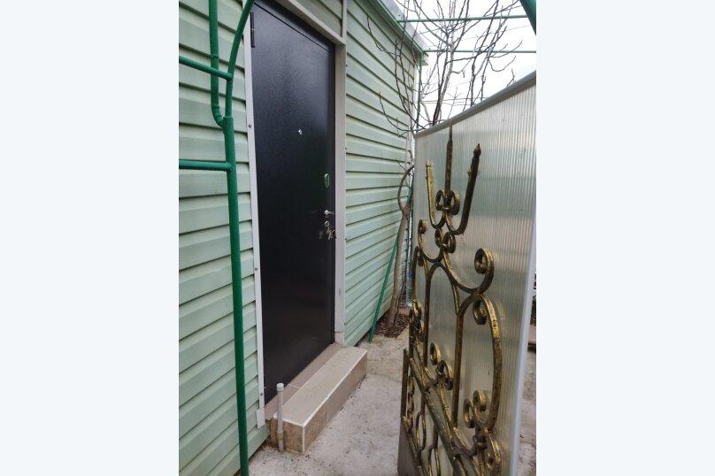 Домик с видом на море, 18 кв.м. на 3 человека, 1 спальня, Ялтинская, 18, Алупка - Фотография 25