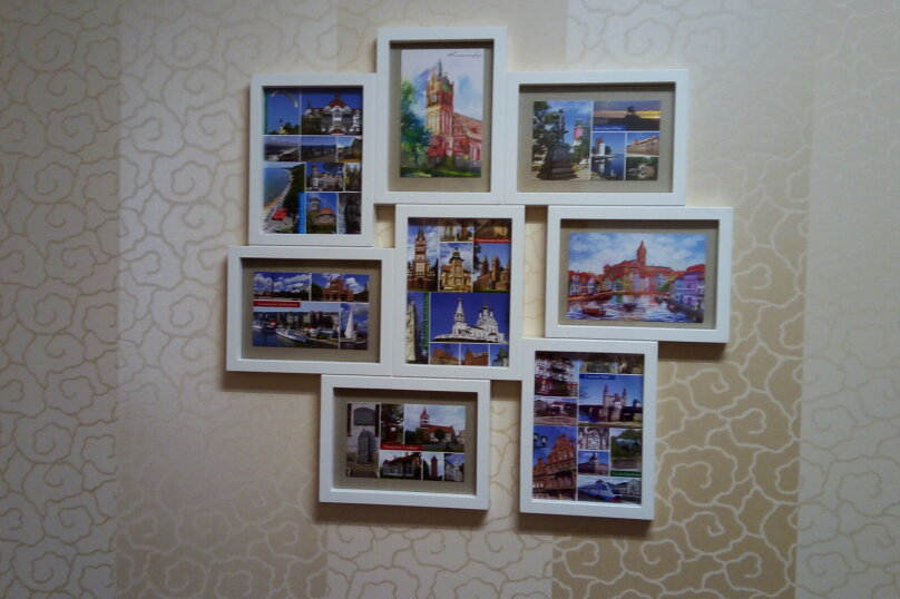 1-комн. квартира, 43 кв.м. на 2 человека, Московский проспект, 14Б, Калининград - Фотография 13