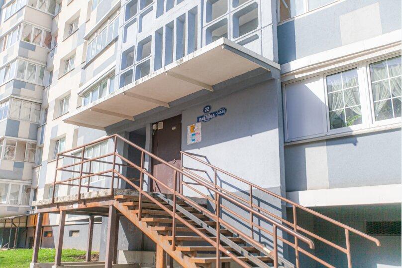 2-комн. квартира, 42 кв.м. на 6 человек, улица Генерала Павлова, 22, Калининград - Фотография 28