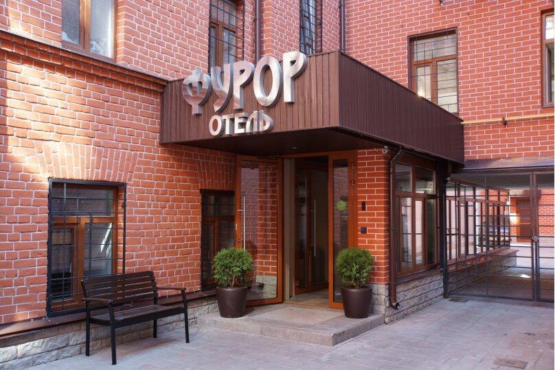 """Отель """"Фурор"""", улица Куйбышева, 87 на 28 номеров - Фотография 1"""