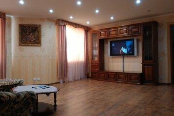 4-комн. квартира, 122 кв.м. на 8 человек, Симферопольское шоссе, 39В, Феодосия - Фотография 1