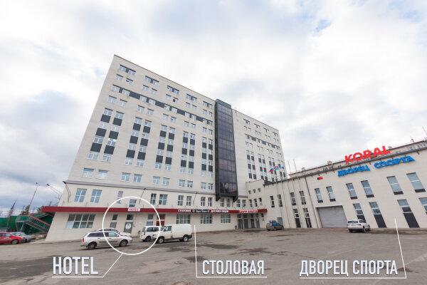 Гостиница Корал