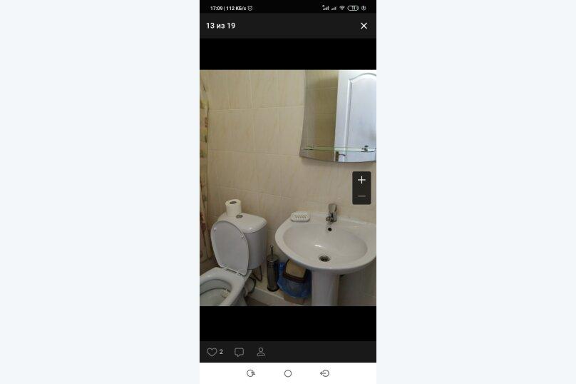 Гостиница 1160512, Октябрьская, 15 на 4 комнаты - Фотография 3