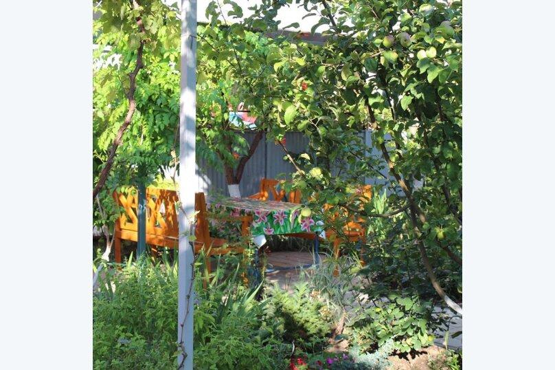"Гостевой дом ""Арина"", улица Шевченко, 130 на 14 комнат - Фотография 7"