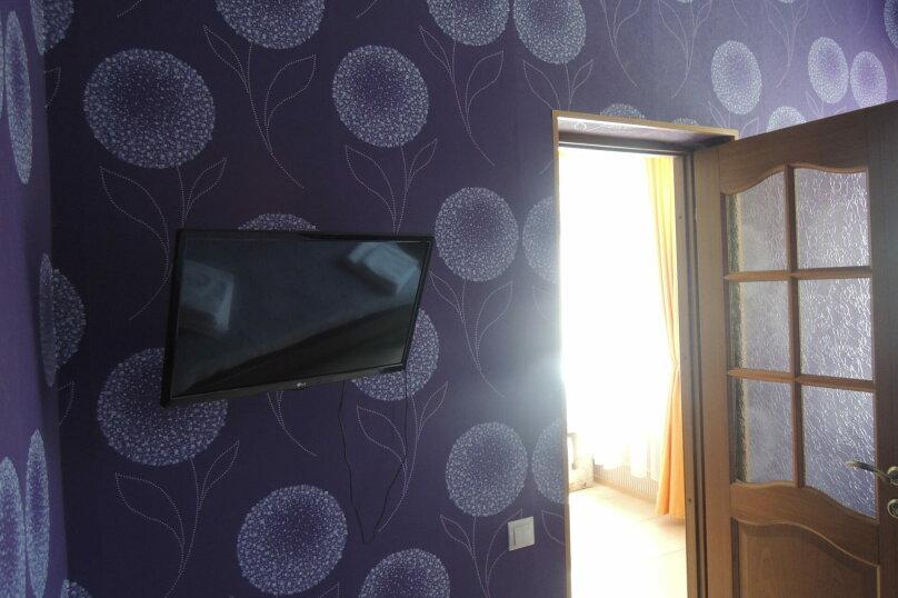 Гостевой дом СИРИУС, улица Просвещения, 105А на 14 комнат - Фотография 79