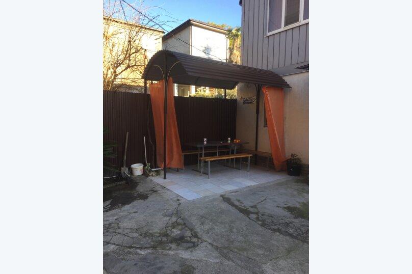 Гостевой дом «У Мизана», улица Чочуа, 38-А на 2 комнаты - Фотография 2